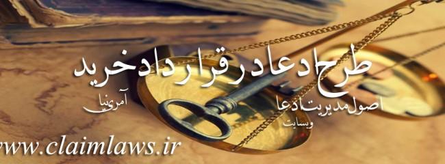 kharid-cover